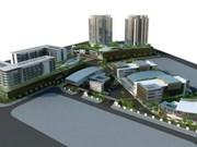 国际综合教育区在越南岘港市动工兴建