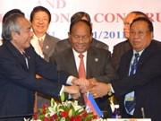 越老柬三国阵线委员会主席峰会在柬埔寨召开