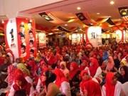 越南代表团出席马来西亚民族巫统党代会
