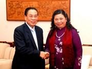越南国会代表团访问老挝