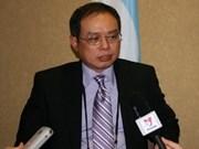 越南参加第27届法语国家组织部长级会议