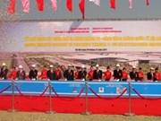 河内内排国际航空港T2候机室正式动工兴建