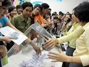 越南将一律出售正品行货苹果iPhone 4S