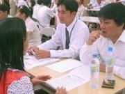 越南2011—2020年阶段国家就业战略