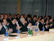 阮富仲总书记出席第27次外交部会议并发表指导性讲话