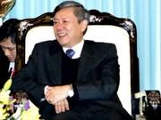 越南参加第13届国际共产党和工人党会议