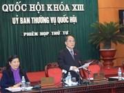 国会常务委员会第四次会议在河内开幕