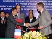 法国开发署协助越南发展微型金融
