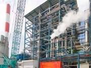 越南面向低碳经济发展