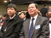 越南出席世贸组织第八届部长级会议