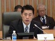 越南参加在东京举行的亚洲核合作论坛部长级会议