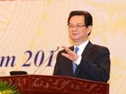 关于展开2012年银行任务的会议在河内召开