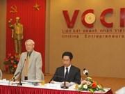 阮富仲总书记在越南工商会指导工作