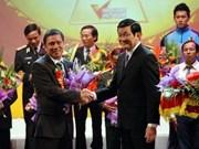 """第九届""""光荣越南""""活动在河内举行"""