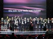 越南第31届全国电视节开幕