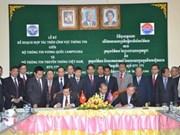越南与柬埔寨加强信息传媒合作