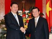 越南国家主席张晋创主席会见了中国副主席习近平