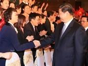 越中党和国家领导人接见两国青年代表