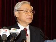 党第十一届中央委员会第四次会议隆重开幕