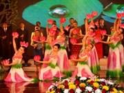 越南-老挝各族人民文化艺术交流晚会在老挝举行