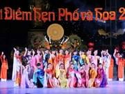2012年河内花街节盛大启幕