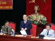 国会主席阮生雄:力争将山罗省建设成为北部山区领先省份