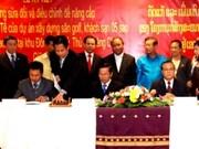 越南与老挝合作建设经济特区