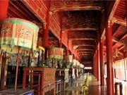 2012年春节三天顺化古都遗迹区免票参观