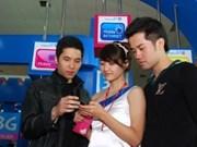 诸多用户对3G服务表示满意