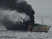 韩国渔船发生火灾三名越南船员死亡