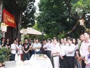 越南驻悉尼总领事馆为越侨举行喜迎春节联欢会