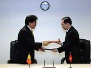 越南与不丹正式建立外交关系