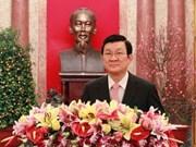 越南党和国家领导向全国同胞拜年