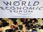 2012年世界经济论坛: 越南农业获得高度评价