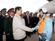 阮晋勇总理在平定省考察:充分发挥特色挖掘发展潜力