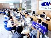 越南投资发展银行获得欧洲货币杂志奖项