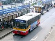 美国进出口银行资助越南重点基础设施项目