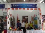 越南参加斯里兰卡国家发展成就展