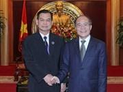 越南国会主席会见缅甸国家审计署审计长