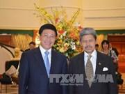 越南外交部长范平明访问文莱达鲁萨兰国