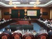 《1992年宪法》修正案编辑部召开第三次会议