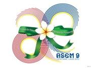 老挝积极展开第九届亚欧峰会筹备工作