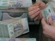 汇丰银行:2012年越币币值将更加稳定
