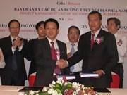 胡志明市和九龙江三角加大交通基础设施建设投资力度