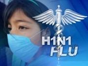 越南成功自主研发H5N1型禽流感疫苗