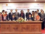 越南与英国加强金融合作关系