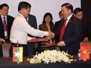 越南出席最高审计机关亚洲组织第12届大会