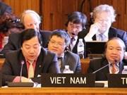 越南愿意与联合国教科文组织携手共创未来
