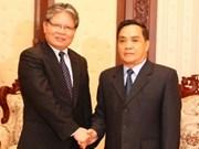 越南与老挝司法部加强合作