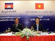 越柬边界接壤省份合作发展会议拉开序幕